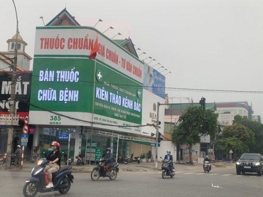 Mua May Do Duong Huyet Tai Tp Vinh Nghe An (1)